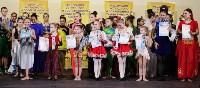 III Всероссийский конкурс малых форм SOLO STAR 2015, Фото: 12
