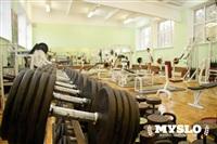 Фитнес для всех, спортивный клуб, Фото: 2