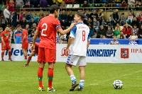Кубок Легенд-2015, Фото: 80