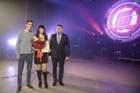 Сотрудников Туламашзавода поздравили с Днем машиностроителя, Фото: 80