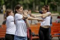 Фитнес-зарядка в парке, Фото: 26