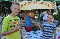 """Фестиваль """"Яблочное чудо"""", Фото: 4"""