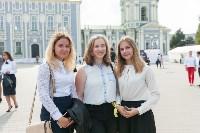 В Туле более 2500 учащихся вузов и колледжей посвятили в студенты, Фото: 124