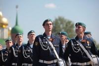 Парад Победы-2016, Фото: 102