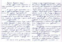 Тульские школьники написали письма Полицейскому Деду Морозу , Фото: 7