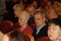Юрий Шатунов. Концерт в Туле., Фото: 7