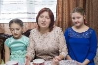 Семья Уторовых-Лосевых-Сидоровых, Фото: 23