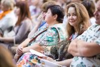 Дмитрий Быков в Ясной Поляне. 3 июля 2016, Фото: 24