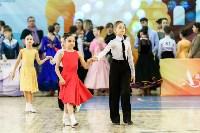 I-й Международный турнир по танцевальному спорту «Кубок губернатора ТО», Фото: 26