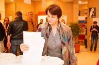 Выборы-2014, Фото: 23