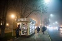 Вечерний туман в Туле, Фото: 18