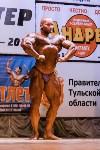 Чемпионат по бодибилдингу и бодифитнесу «Мистер и Мисс Тула - 2015», Фото: 146