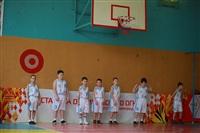 Спортивный праздник в СОШ № 17 , Фото: 15