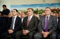 Алексей Дюмин наградил сотрудников «Тулачермета», Фото: 14
