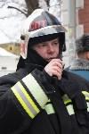 Пожарные ликвидировали условное возгорание в здании тульской ЕДДС, Фото: 9