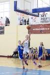 Женский баскетбол, Фото: 61