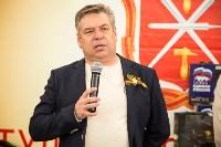Кубок Тулы по WoT - 2015, Фото: 31