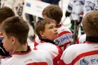 Хоккейный турнир EuroChemCup, Фото: 58