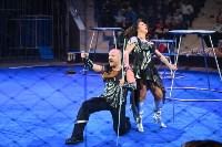 Цирковое шоу, Фото: 129