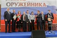 Награждение лауреатов премии им. С. Мосина, Фото: 67