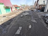 Ямы на ул. Нестерова, Фото: 12