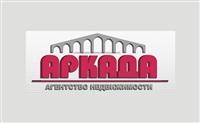 Аркада, агентство недвижимости, Фото: 1