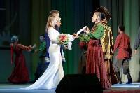 20 тульских супружеских пар получили медаль «За любовь и верность», Фото: 9