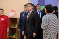 Открытие детского сада №34, 21.12.2015, Фото: 13