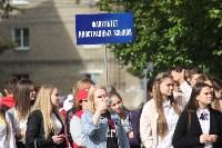 В Туле прошел ежегодный парад студентов, Фото: 14
