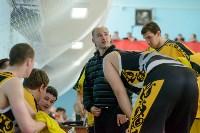 """БК """"Тула-Арсенал"""" - БК """"Русичи"""" (Курск), Фото: 39"""