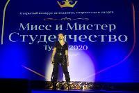 Мисс и Мистер Студенчество 2020, Фото: 8