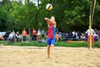 В Туле завершился сезон пляжного волейбола, Фото: 21
