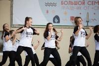 «Школодром»-2016, Фото: 32