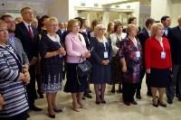 В Общественной палате РФ открылась выставка Тульской области, Фото: 5