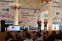 В Туле выбрали лучшие проекты молодых предпринимателей, Фото: 15