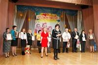 1 октября здесь прошли торжественные мероприятия, приуроченные ко Дню учителя. Фоторепортаж., Фото: 53
