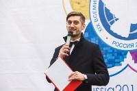 Акция год до старта ХIХ Всемирного фестиваля молодежи и студентов – 2017, Фото: 51
