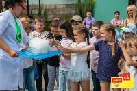 В Туле состоялся финал необычного квеста для детей, Фото: 36