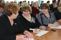 Тотальный диктант. 12.04.2014, Фото: 25