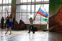 XIII областной спортивный праздник детей-инвалидов., Фото: 6