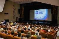 VII Съезд территориального общественного самоуправления  Тульской области, Фото: 7
