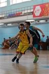 "Баскетбол ""Тула"" - ""Тула-ЩекиноАзот"", Фото: 25"