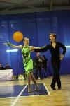 Танцевальный турнир «Осенняя сказка», Фото: 121