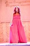 Мисс Студенчество Тульской области 2014, Фото: 105