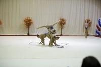"""Соревнования по художественной гимнастике """"Осенний вальс"""", Фото: 117"""