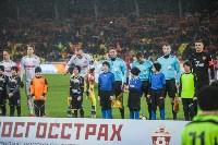 Арсенал-Спартак - 1.12.2017, Фото: 12