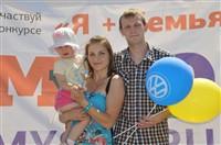Мама, папа, я - лучшая семья!, Фото: 276
