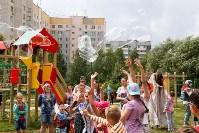 """Благотворительная акция """"Театрального дворика"""", Фото: 99"""