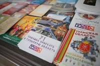 Центр приема гостей Тульской области: экскурсии, подарки и карта скидок, Фото: 3