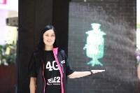 «Операция 4G» Tele2 прошла успешно!, Фото: 17